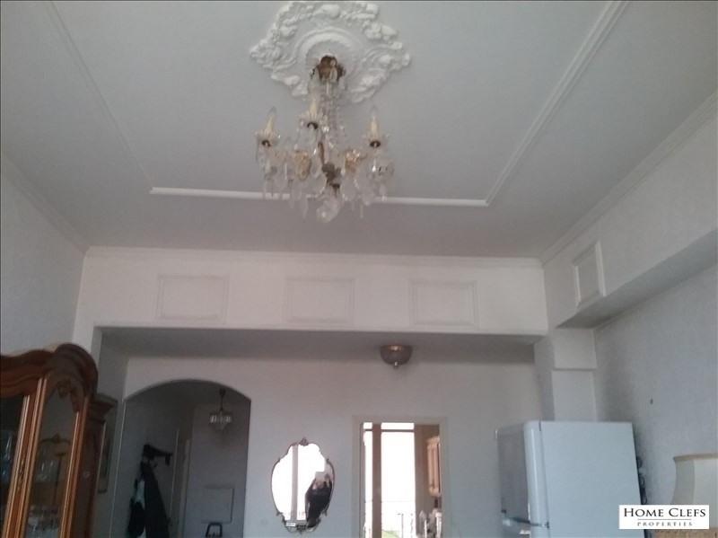 Vente appartement Cannes 254400€ - Photo 1