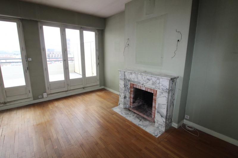 Vente appartement Limoges 265000€ - Photo 6