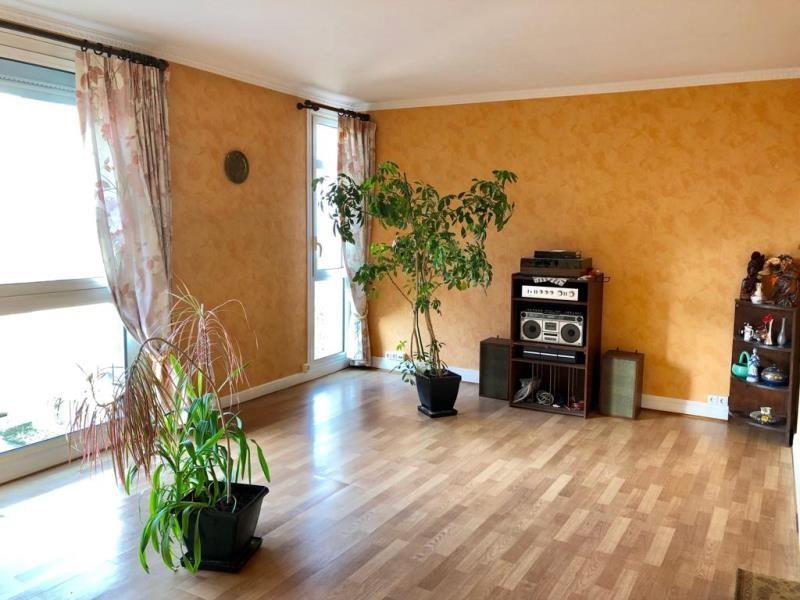 Sale apartment Carrieres sur seine 205000€ - Picture 2