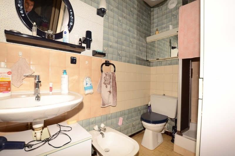 Vente appartement Maurepas 129000€ - Photo 6