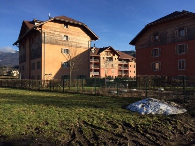 Location appartement Boëge 793€ CC - Photo 2