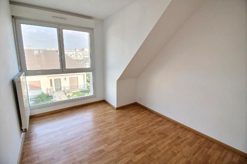 Sale apartment Lingolsheim 263940€ - Picture 9