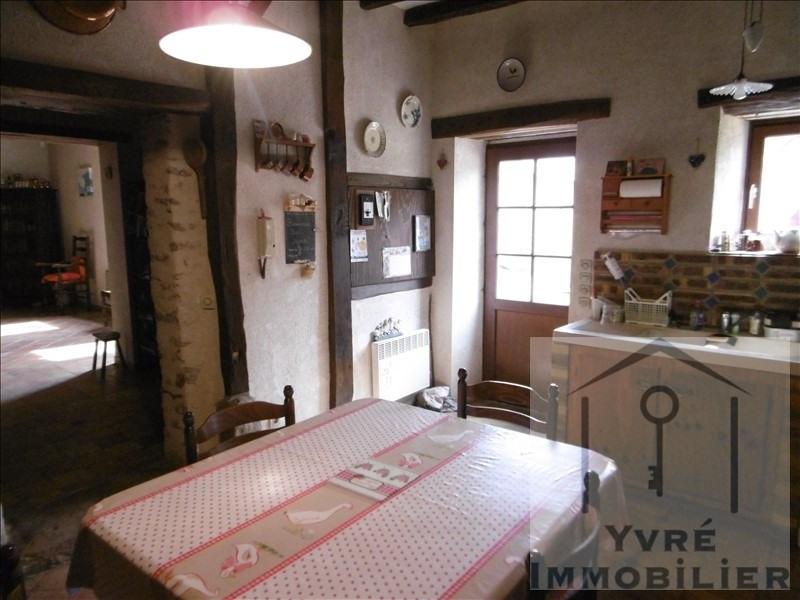 Vente maison / villa Volnay 241500€ - Photo 1