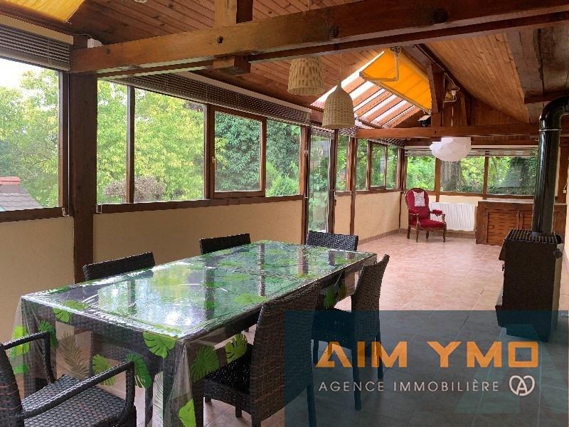 Venta  casa Artzenheim 299000€ - Fotografía 2