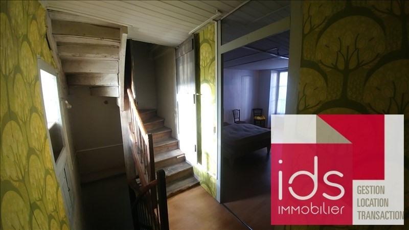 Vendita casa St pierre d allevard 48000€ - Fotografia 6