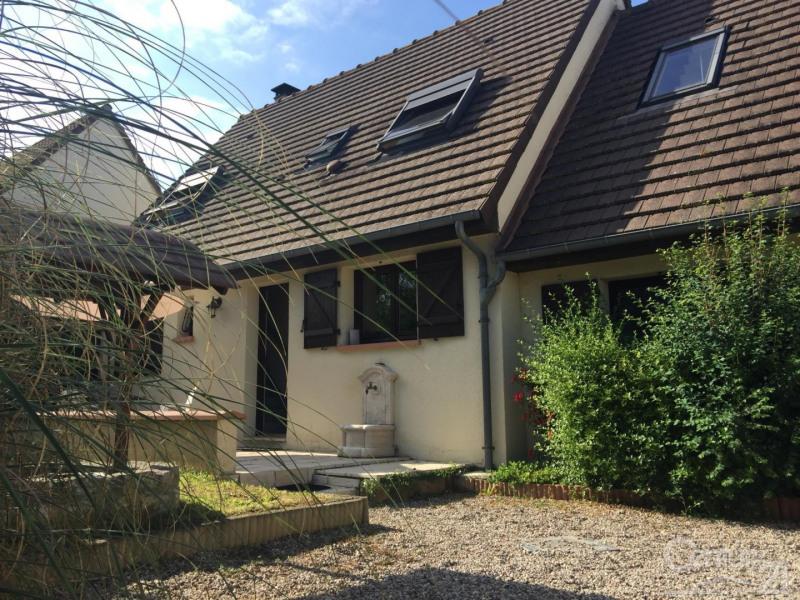 Venta  casa Fleury sur orne 240000€ - Fotografía 4