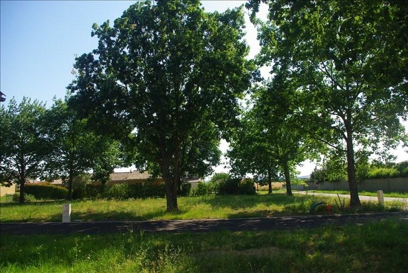 Vente terrain Verdun sur garonne 72160€ - Photo 1