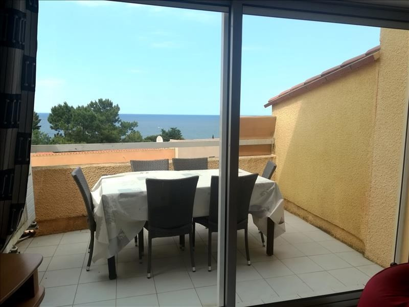 Vente maison / villa Collioure 270 300€ - Photo 1