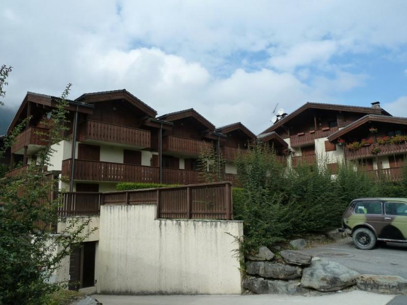 Vente appartement Les houches 220000€ - Photo 1
