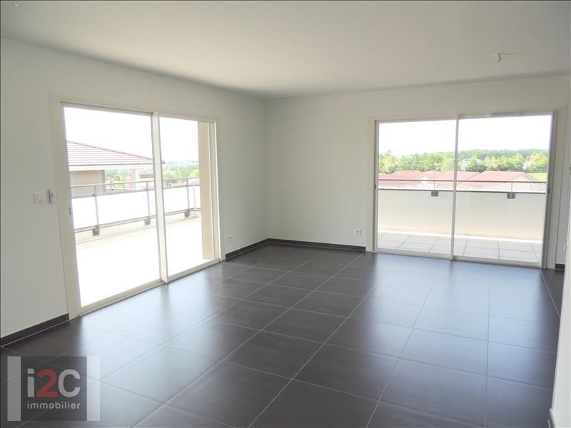 Vente appartement Prevessin-moens 650000€ - Photo 3