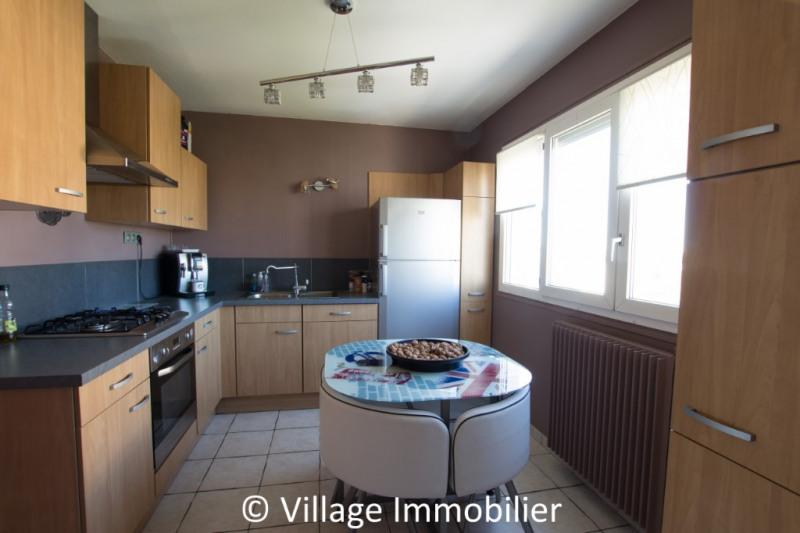 Vente appartement St priest 149000€ - Photo 1