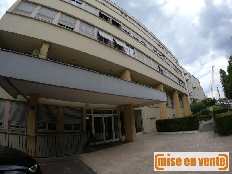 Vente appartement Champigny sur marne 259000€ - Photo 1