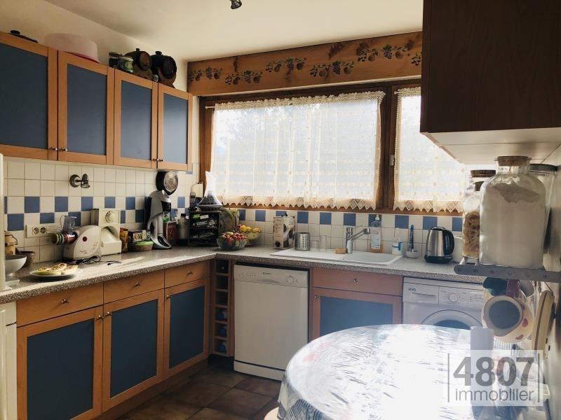 Vente appartement Sallanches 147000€ - Photo 4