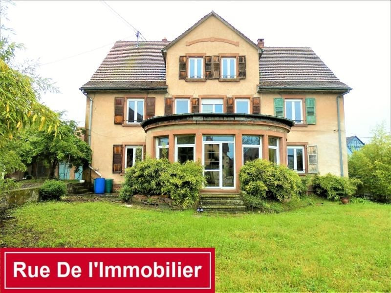Vente maison / villa Ingwiller 275 600€ - Photo 1