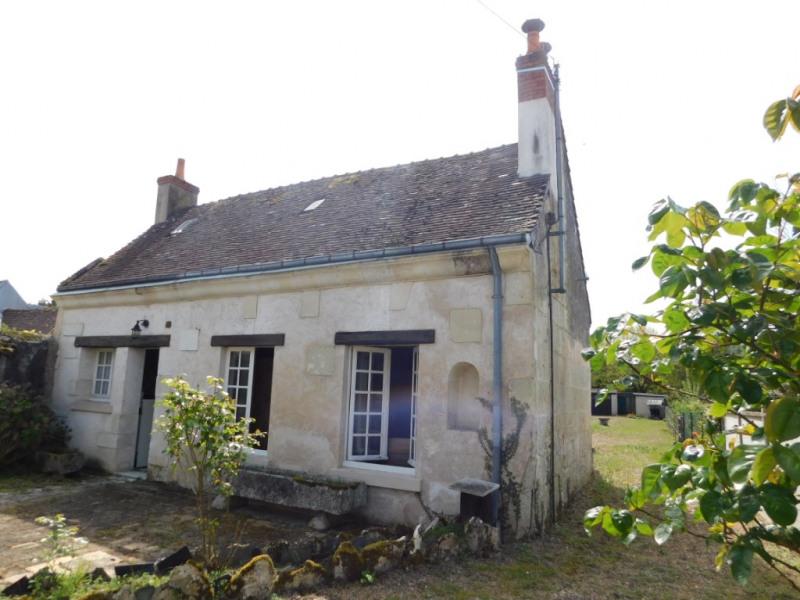 Vente maison / villa Montoire sur le loir 74000€ - Photo 1