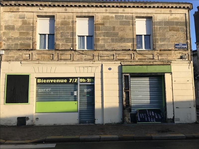 Location local commercial Bordeaux  - Photo 1
