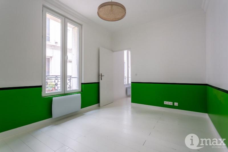 Paris 18ème - Damrémont/Montcalm - 2 PIÈCES REFAIT À NEUF