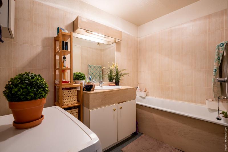 Vente appartement Bordeaux 246100€ - Photo 3