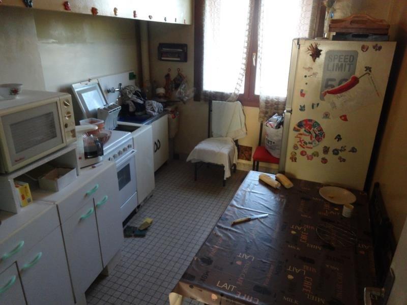 Produit d'investissement appartement Toulouse 72000€ - Photo 2