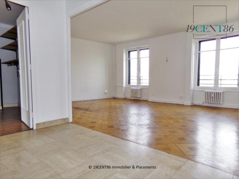 Vente appartement Lyon 8ème 198000€ - Photo 2