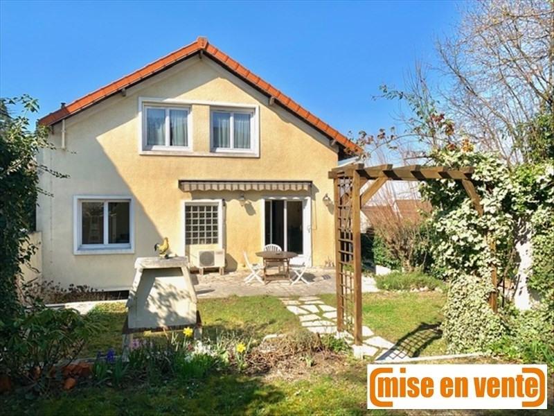 Vente maison / villa Bry sur marne 500000€ - Photo 2
