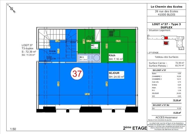 Vente appartement Blois 170000€ - Photo 4