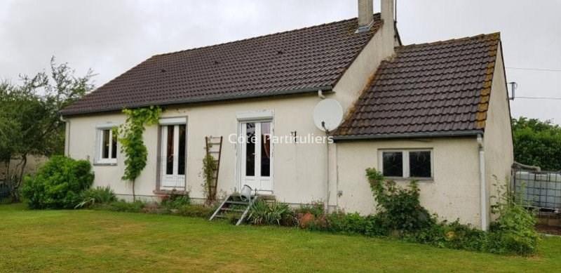 Vente maison / villa Vendome 119990€ - Photo 1