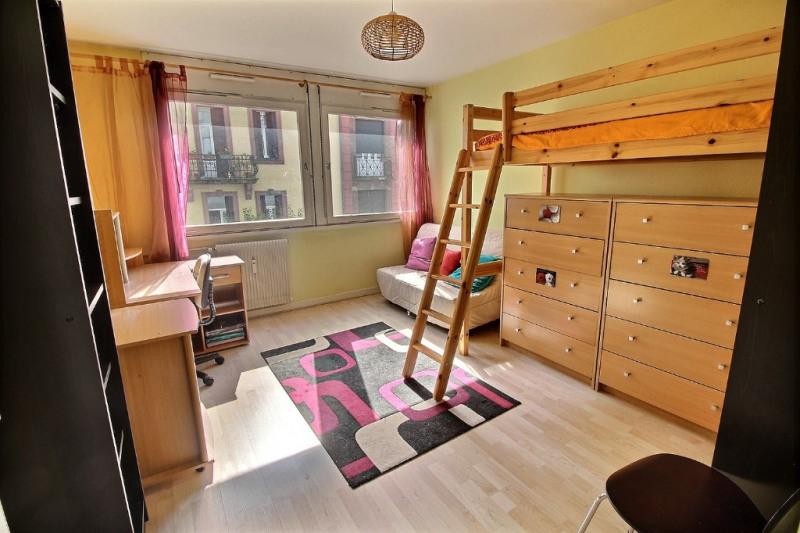 Vente appartement Strasbourg 81750€ - Photo 1