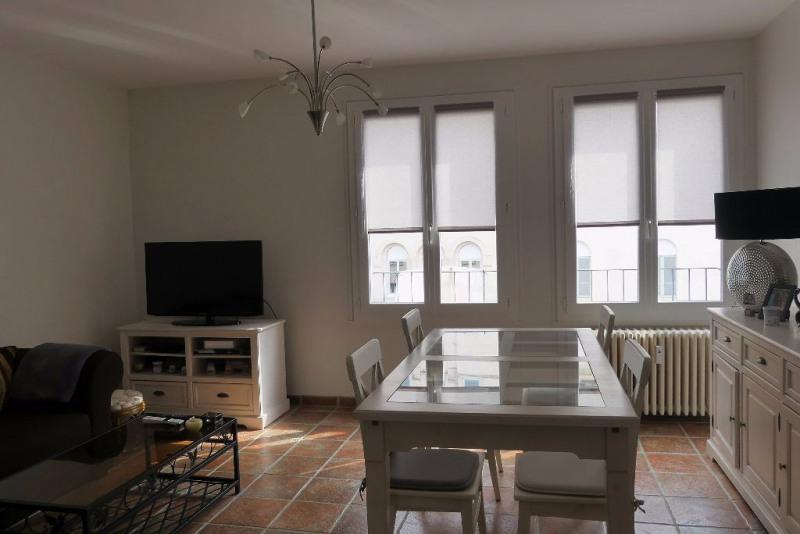 Vente appartement Montlucon 44000€ - Photo 5