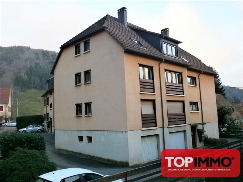 Vente appartement Lapoutroie 79400€ - Photo 1