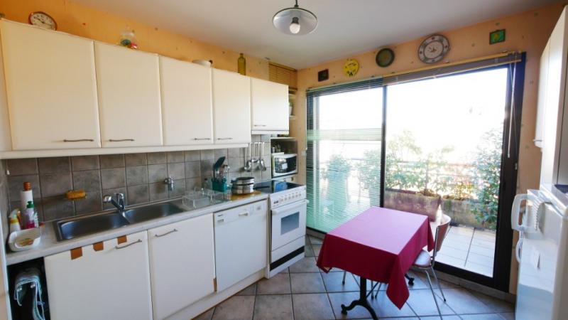 Sale apartment Limoges 265000€ - Picture 6