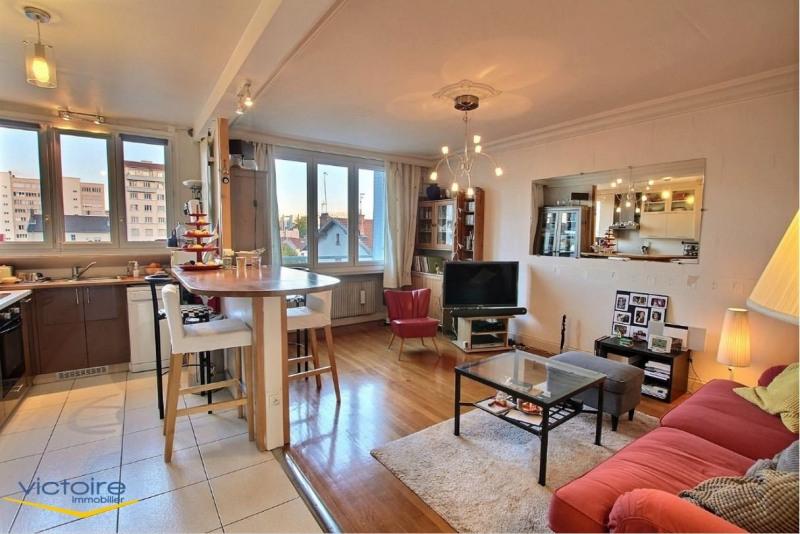 EXCLUSIVITÉ Appartement T4 à LYON 8 Grange Blanche