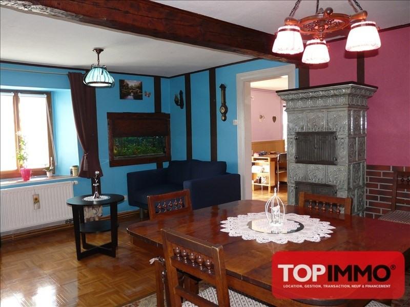 Sale house / villa Urbes 109500€ - Picture 4