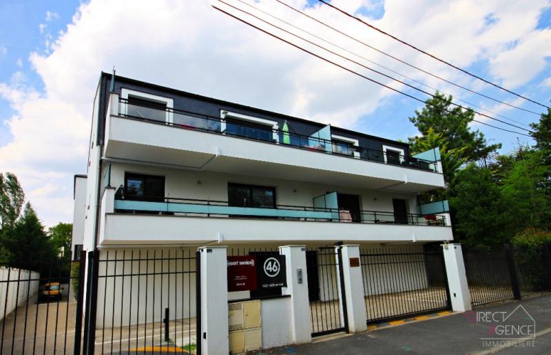 Produit d'investissement appartement Gournay sur marne 129800€ - Photo 3