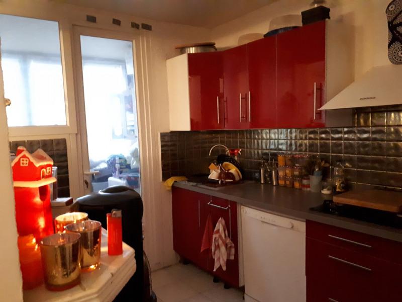 Vente appartement Aix en provence 220000€ - Photo 1