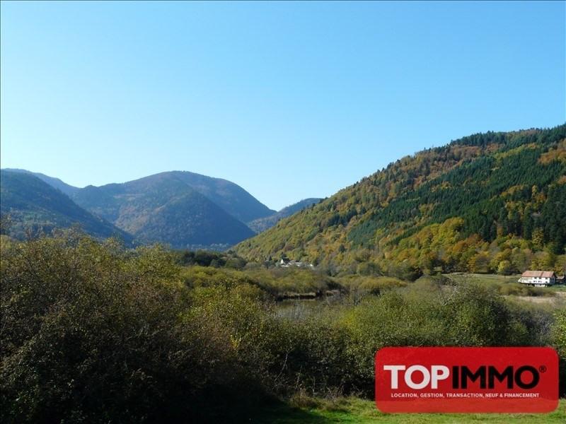 Sale house / villa Urbes 109500€ - Picture 3