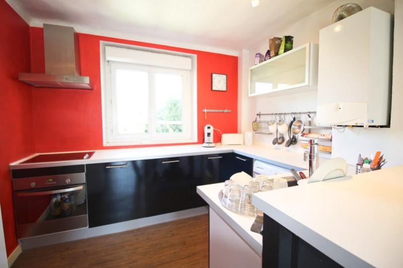 Vente appartement Lorient 128865€ - Photo 1