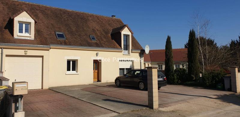 Vente maison / villa Vendôme 228800€ - Photo 1