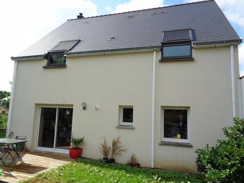 Vente maison / villa St etienne de montluc 275000€ - Photo 2