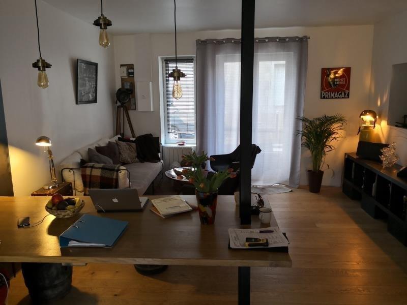 Vente maison / villa Persac 65000€ - Photo 2