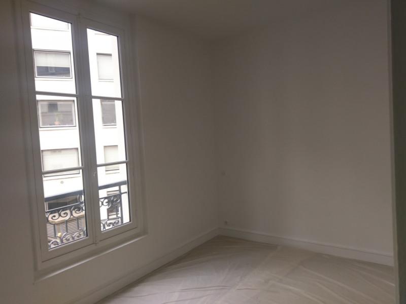 Location appartement Paris 7ème 11100€ CC - Photo 12