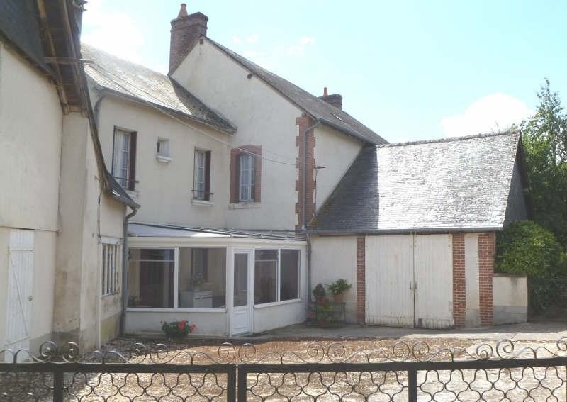 Sale house / villa Ivoy le pre 79500€ - Picture 1