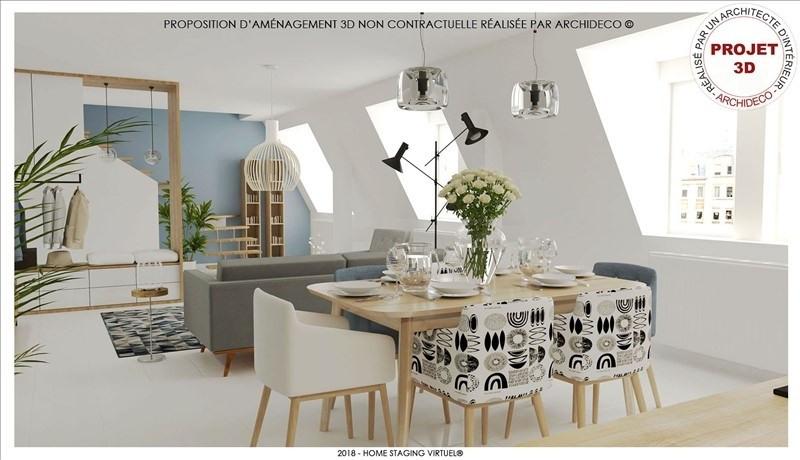 Продажa квартирa Thionville 199000€ - Фото 1