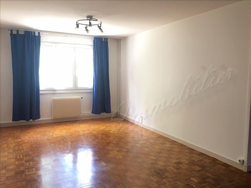 Vente appartement Chantilly 222000€ - Photo 5