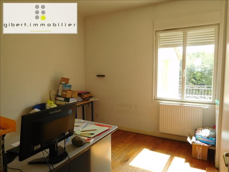 Location local commercial Le puy en velay 1 148€ HT/HC - Photo 4