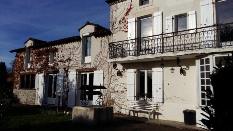 Vente maison / villa Busserolles 267500€ - Photo 13