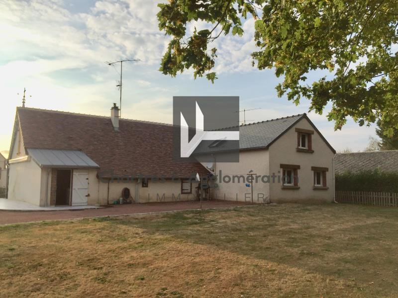 Vente maison / villa La loupe 200 000€ - Photo 1