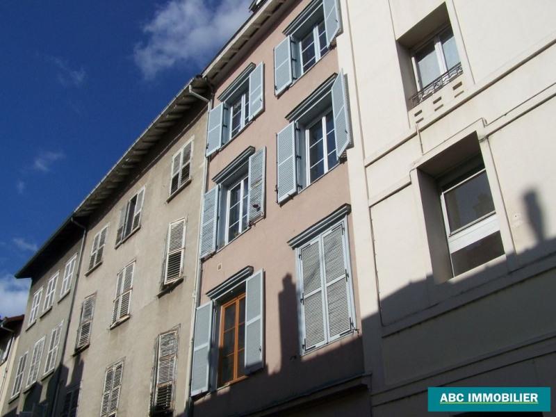 Location appartement Limoges 310€ CC - Photo 8