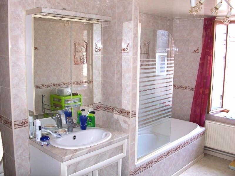 Vente maison / villa Avesnes sur helpe 70600€ - Photo 8