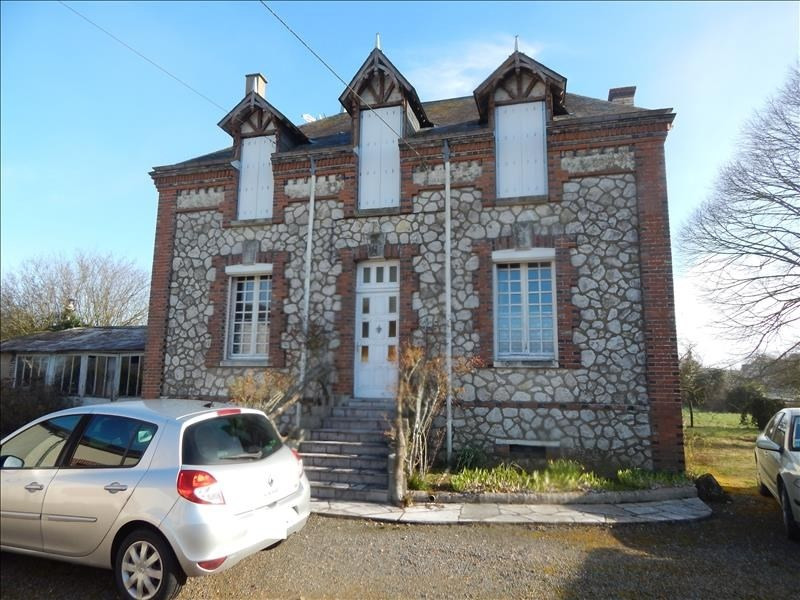 Vente maison / villa Vendome 75 000€ - Photo 1